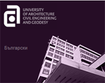 University of Architecture, Civil Engineering and Geodesy, Fac. of Geodesy, Sofia