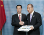 UN Secretary-General, Mr. Ban Ki-moon received the GlobeLand30 from Mr. Zhang Gaoli, Vice Premier of China at the Donation Ceremony
